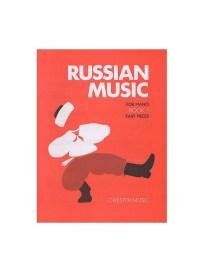 russian music 2